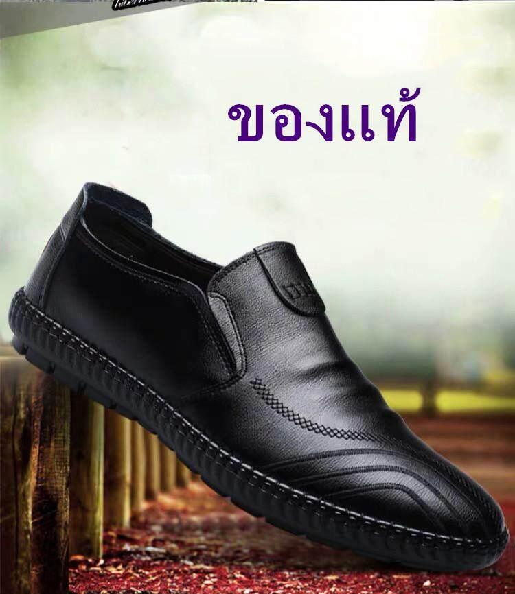 CLรองเท้าผู้ชาย รองเท้าบุรุษ แฟชั่น สำหรับออฟฟิตออกงาน รุ่นCDMM5 302 size39-44