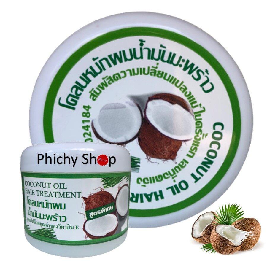 โคลนหมักผม สูตรน้ำมันมะพร้าว Coconut Oil Hair Treatment 300 Ml.