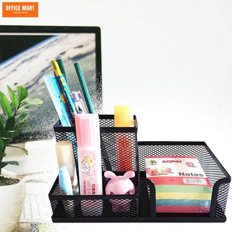 Office Mart : กล่องเหล็กเก็บปากกา กล่องใส่อุปกรณ์เครื่องเขียน ที่เสียบปากกา กล่องใส่ปากกา ที่เสียบดินสอ กล่องใส่เครื่องเขียน ที่ใส่เครื่องเขียน กล่องอเนกประสงค์ กล่องเหล็ก คุณภาพมาตรฐาน เนื้อหนา แข็งแรง ทนทานสูง.