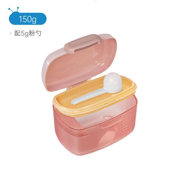 2021 Chiếc hộp đựng sữa xách tay của Wo Guyo cho em bé hộp đựng đầy đủ miệng hố bảo vệ hơi nước cho em bé nhà chứa bột gạo bổ sung. yn111