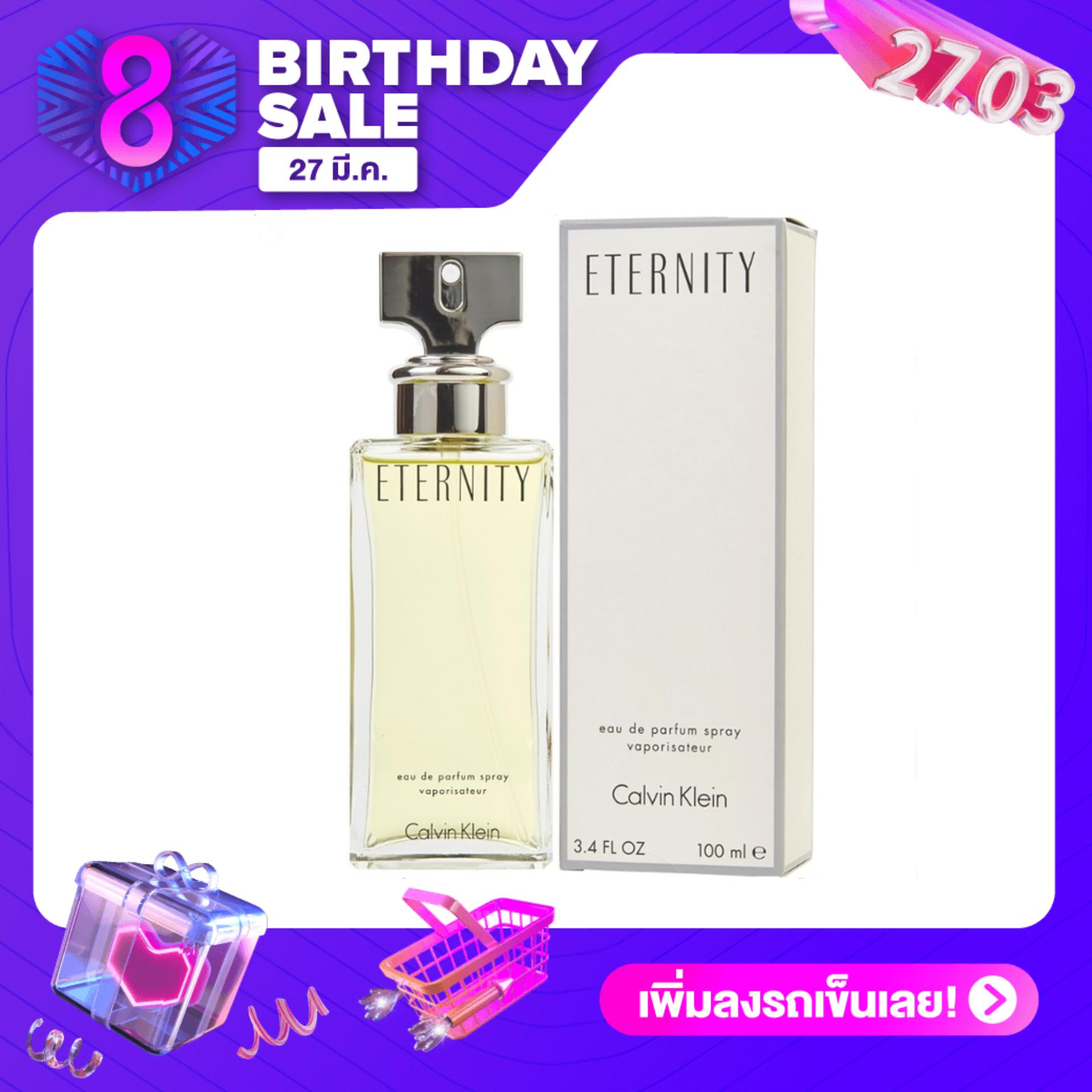 Calvin Klein Eternity for Women EDP 100 ml.พร้อมกล่อง