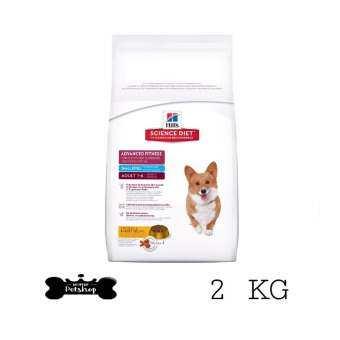 Hill's Adult Small Bites อาหารสุนัขโต ขนาดเม็ดเล็ก  ขนาด 2kg-