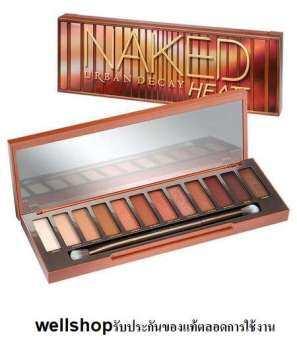 ราคา Urban Decay Naked Heat Eyeshadow Palette 12 เฉดสี (1พาเลท) รวมค่าจัดส่งแล้ว ผลิต2019