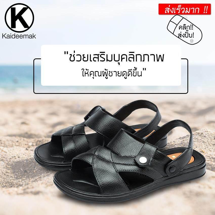 Kaideemak รองเท้า รองเท้าแตะหนังPU รองเท้าผู้ชาย รองเท้ารัดส้น รองเท้าลำลองผู้ชาย No.B021