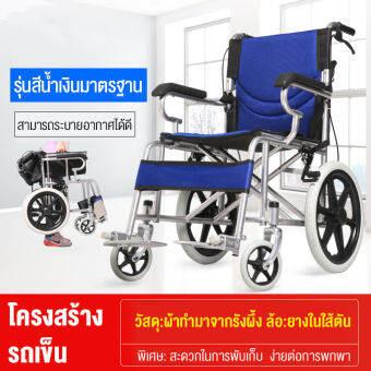 เก้าอี้เข็นผ็ป่วยและผู้พิการ สามารถพับและพกพาได้ สามารถใช้นอกบ้านและในบ้าน Paris store