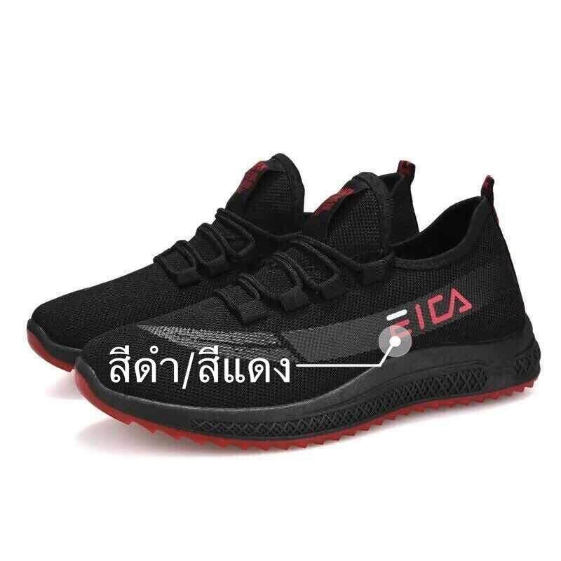 New Fshion รองเท้าผ้าใบ รองเท้าผ้าใบผู้ชาย รองเท้าแฟชั่น 8617