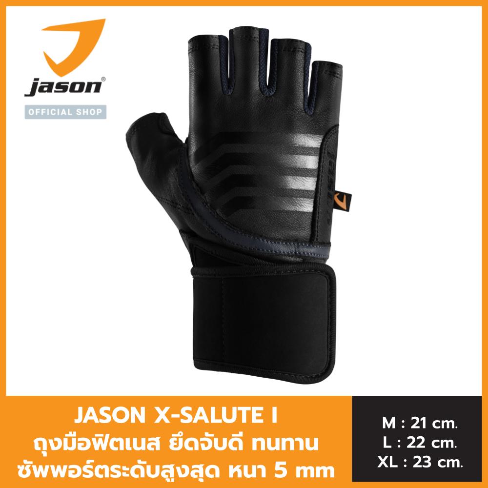 Jason เจสัน ถุงมือ ฟิตเนสหนังแท้ รุ่น X-Salute I Size M-Xl.