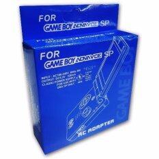 หม้อแปลงไฟ สำหรับชาร์ทไฟ เครื่องเล่น Gameboy Advance SP AC Adapter GBA SP/SP Brighter (OEM)