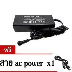 ราคา Ac Adapter ที่ชาร์จ Notebook 19V4 74A 90W หัวใหญ่ For Asus Toshiba