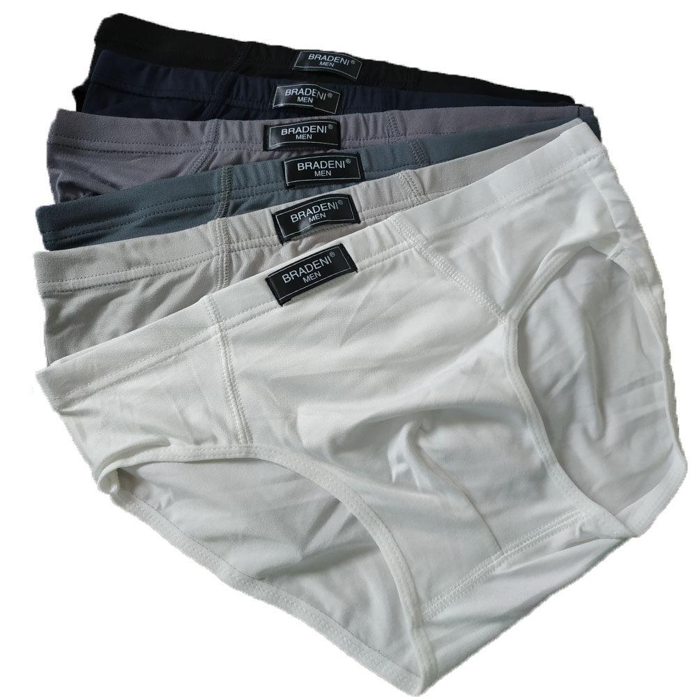 กางเกงในชาย กางเกงในผู้ชาย ผ้านิ่ม ขอบย่น 8812.