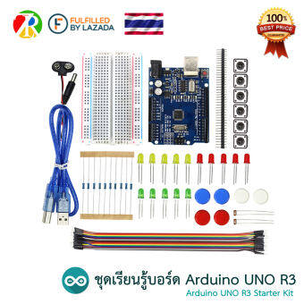 Arduino UNO R3 Starter Kit  ชุดเรียนรู้บอร์ด Arduino UNO R3 1 ชุด