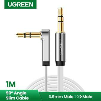 UGREEN 1 Meter 3.5mm Auxiliary Audio Jack to Jack cable 90 Degree Right Angle for Apple iPhone, iPod, iPad, Samsung, Smartphones, Tablets and Speakers (White)