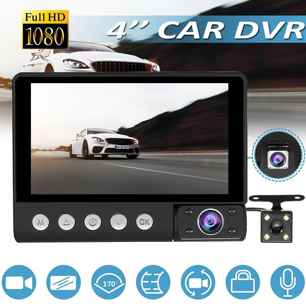 XI C9 3 Lens Car DVR Camera 4 inch LCD 1080p IR Night Vision WDR Dash Cam  Video Recorder DVR/Dash Camera