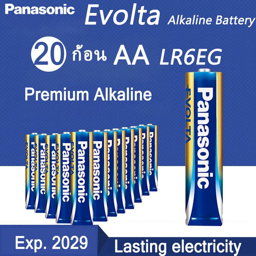 ถ่าน Panasonic Aa Evolta Lr6eg/12bn บรรจุแพ็คละ 20 ก้อน Alkaline Battery Aa 1.5 โวลต์ Exp. 2029.