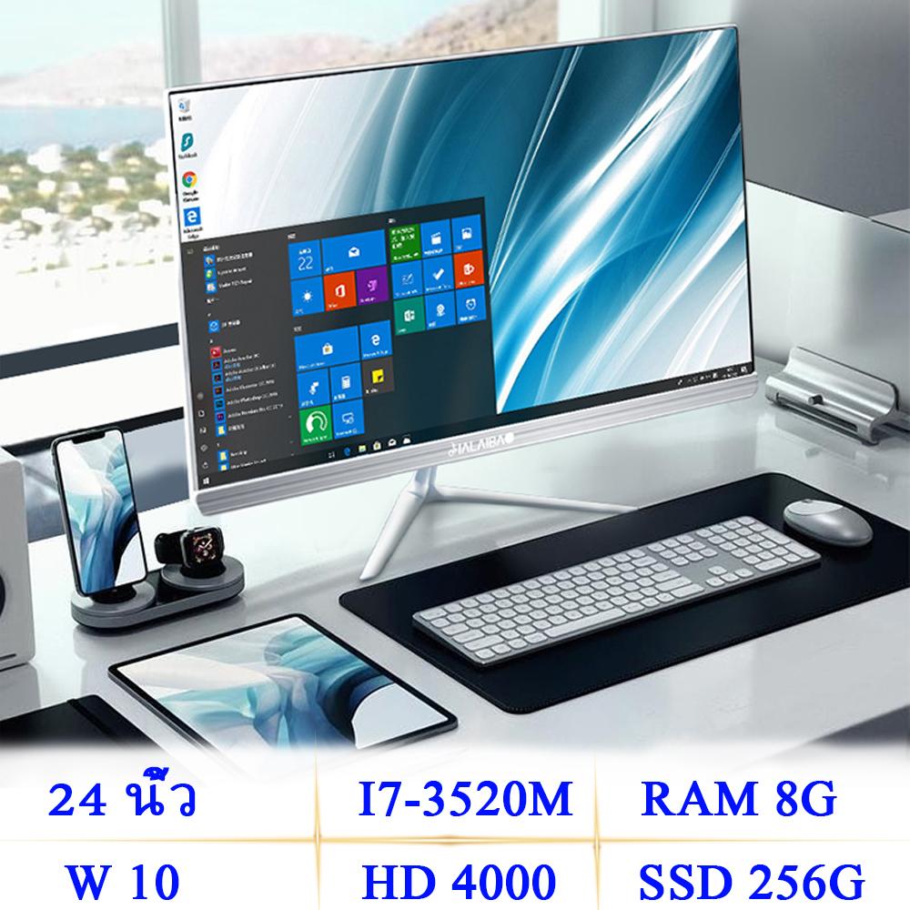All In One Pc คอมพิวเตอร์ คอมพิวเตอร์แบบออลอินวัน ออลอินวัน Desktop Computer คอมพิวเตอร์ตั้งโต๊ะ แบบบางเฉียบ23.6 นิ้วled Intel Core I7-3520m/8gb Ram/ssd 256gb/win10 รับฟรี คีย์บอร์ดไร้สายและเมาส์ไร้สาย.