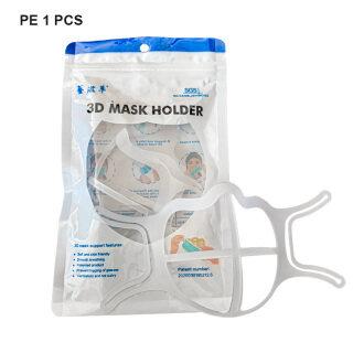 Kitorgan On Stock Giá đỡ 3D Ma-sk Có thể sử dụng lại có thể giặt được Khung hỗ trợ bên trong PE Ma-sk Thêm Giá đỡ không gian Giá đỡ thoải mái Mặt kính chắn 1 3 5 10PCS thumbnail