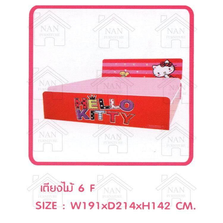 Naruwan เตียงไม้ เตียงไม้hello Kittyลิขสิทธิ์แท้ 6 ฟุต รุ่นhello Kitty Cute 001 By Naruwan.