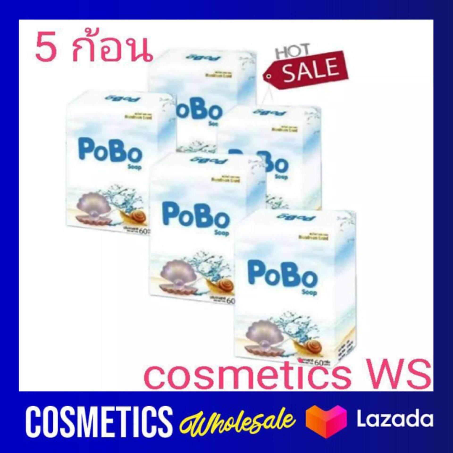 ( 5 ก้อน) PoBo soap สบู่น้ำแร่ คอลลาเจน 60 กรัม โพโบะ สบู่ โพโบ๊ะ สลายฝ้า
