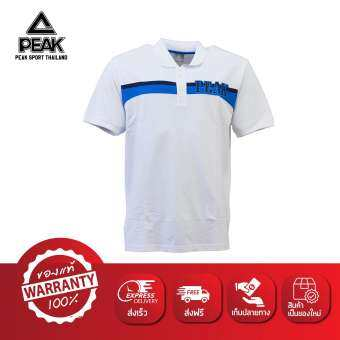 PEAK เสื้อ กีฬา ฟิตเนส Polo T-Shirt Fitness Sport พีค รุ่น F612045 White-