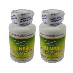 ส่วนลด Active Newway Ai Nea Fish Collagen Peptide Zinc นิวเวย์ ไอเน่ ฟิชคอลลาเจน เปปไทด์ พลัส ซิงค์ 14 เม็ด 2 กระปุก Active