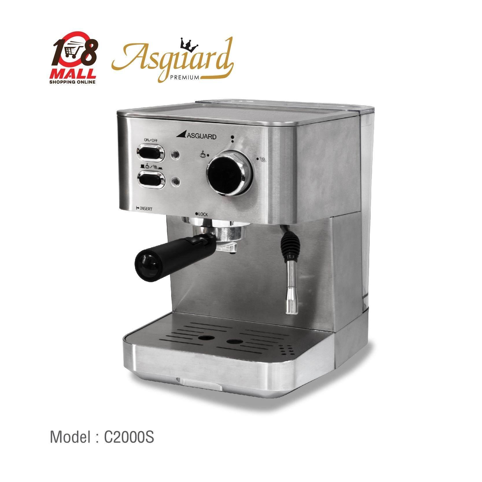 ASGUARD เครื่องชงกาแฟสด รุ่น C2000S