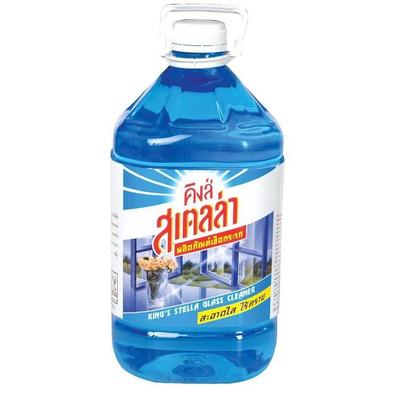 น้ำยาเช็ดกระจก คิงส์ สเตลล่า มาตรฐาน สีฟ้า (5000 มล.) By Lnwitem.