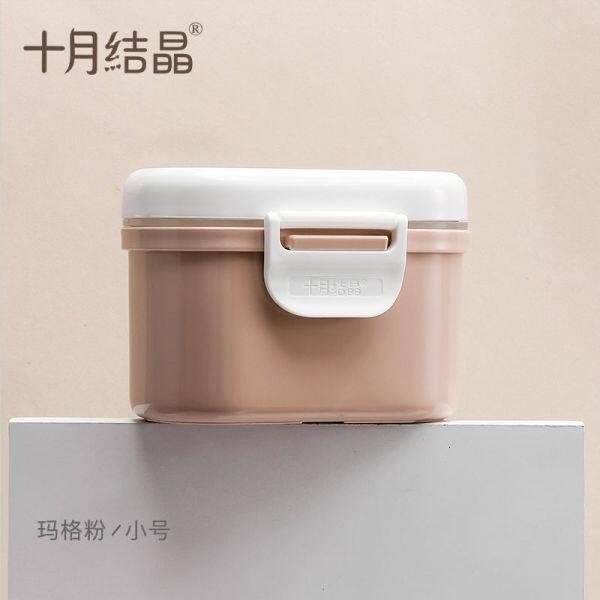2021 Hộp sữa tổng thể Pha lê trong hộp nhỏ bằng vàng ròng Ở hộp nhỏ sữa bột nhỏ cầm tay hộp sữa nhỏ hộp hộp hộp sữa yn111
