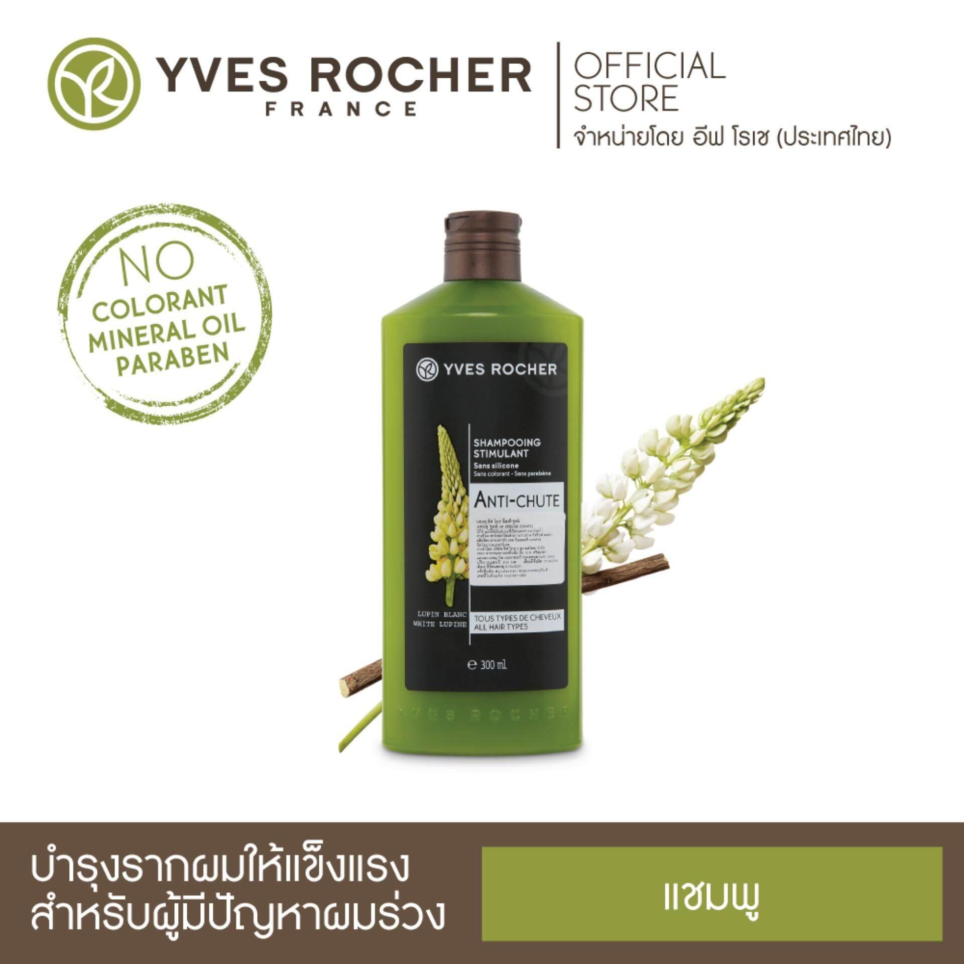 Yves Rocher Bhc Anti Hair Loss Shampoo 300ml By Yves Rocher Thailand.