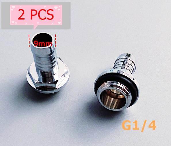 G1/4 หลอดที่ต่อสายยางสำหรับ Pc Water Cooling Pvc 12 Mm.
