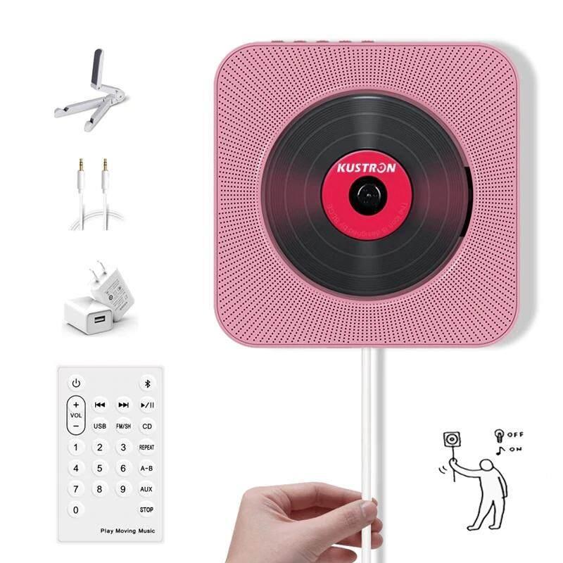 5 In 1 รีโมทคอนโทรล Boombox เครื่องเล่นซีดีออกแบบบลูทูธวิทยุ Fm ลำโพงไฮไฟฟังก์ชั่น Hdy Home.