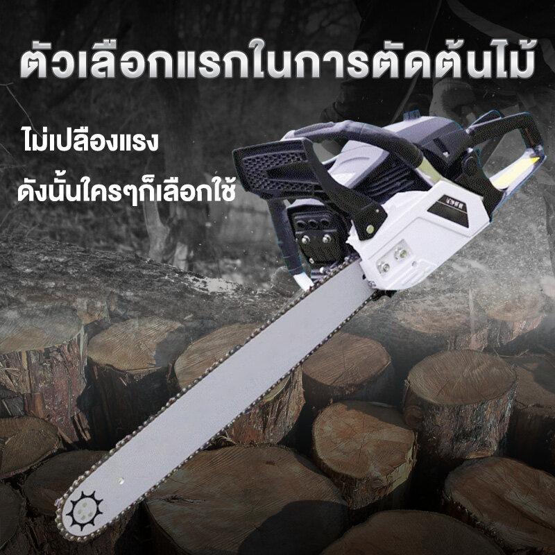 Ppd เลื่อยน้ำมันเบนซิน เลื่อยตัดไม้ เลื่อยพกพา เลื่อยตัดไม้กำลังสูง เลื่อยยนต์จิ๋วในบ้าน เลื่อยโซ่ขนาดเล็ก Gasoline Saws, Wood Cutting Saws, Portable Saws, High-Power Tree Saws, Miniature Saws, Household Small Chain Saws.