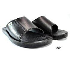 ราคา Adda Pu รองเท้าแตะ7Q04 แอดด๊า ผู้ชาย สีดำไซส์ 40 43 ออนไลน์