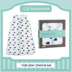 ซื้อ Aden Anais ถุงนอนเด็ก Classic Sleeping Bag ลาย High Seas ออนไลน์ ถูก