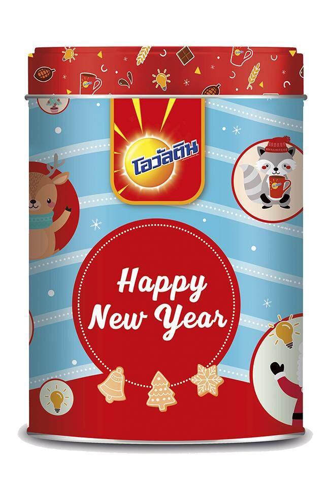 ชุดของขวัญ Happy New Year โอวัลติน 3 In สูตรน้ำตาลน้อย.