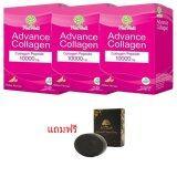 Advance Collagen10000Mg 10 Sachet 3 กล่อง แถมฟรี It S Tree Activated Charcoal Soap 50 Grams 1 ชิ้น Pink เป็นต้นฉบับ