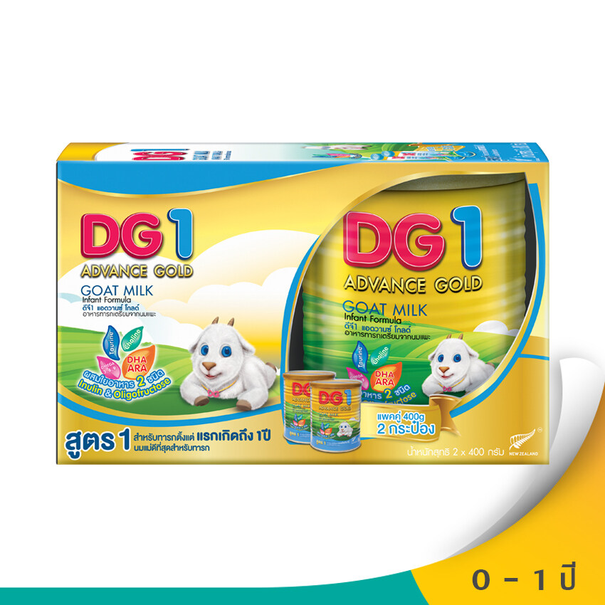 รีวิว DG-1 ดีจี1 แอดวานซ์ โกลด์ อาหารทารกจากนมแพะ สำหรับช่วงวัยที่ 1 400 กรัม x2 กระป๋อง