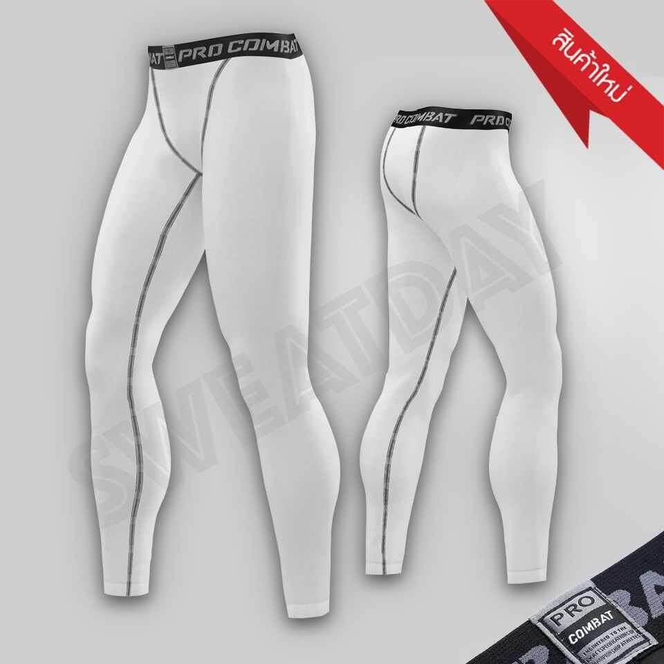 กางเกงขายาว รัดกล้ามเนื้อ Coolmax By Sweatday.