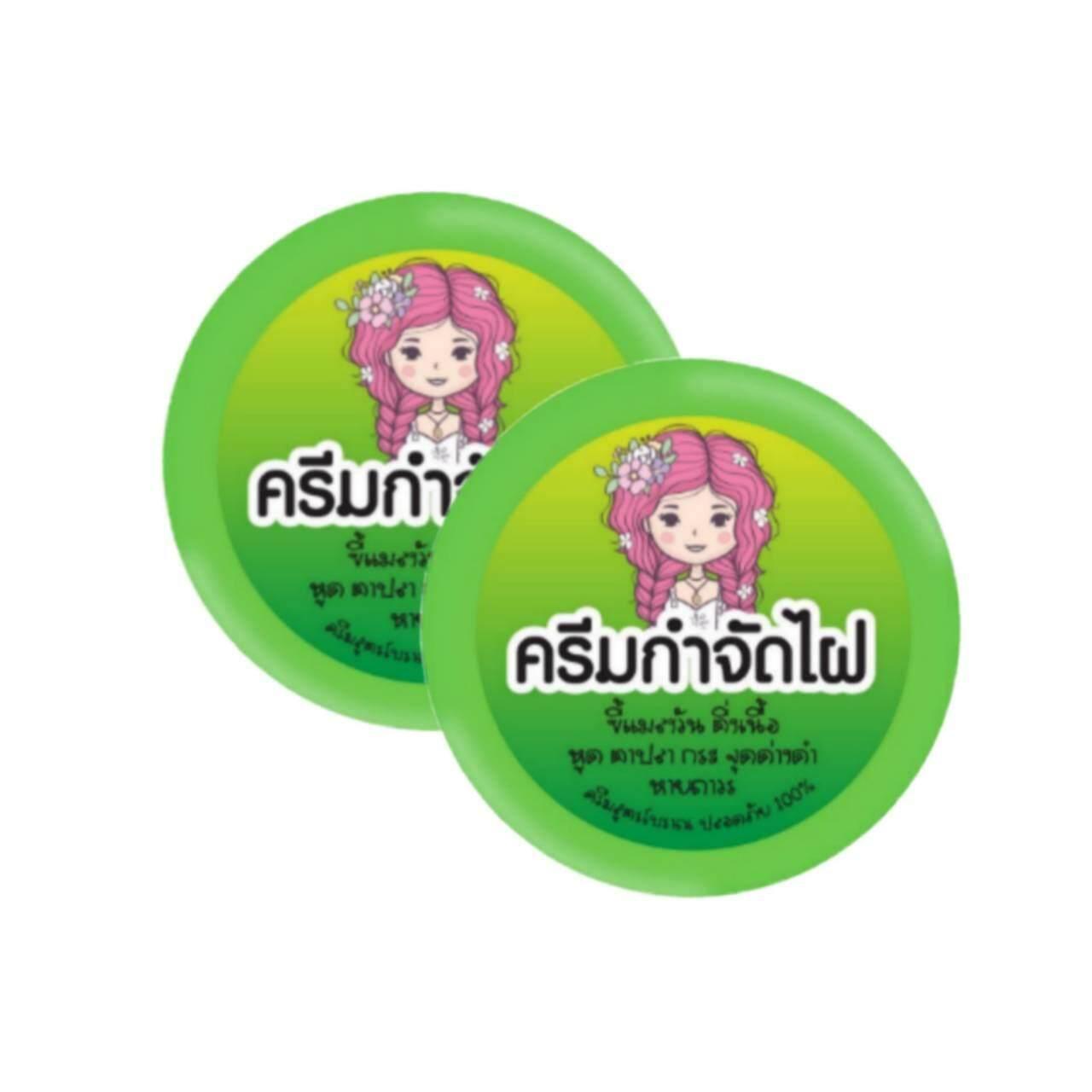 #พร้อมส่ง ผลิตภัณฑ์กำจัดไฝ จี้ไฝ สมุนไพร 5g. ( 2 ตลับ )