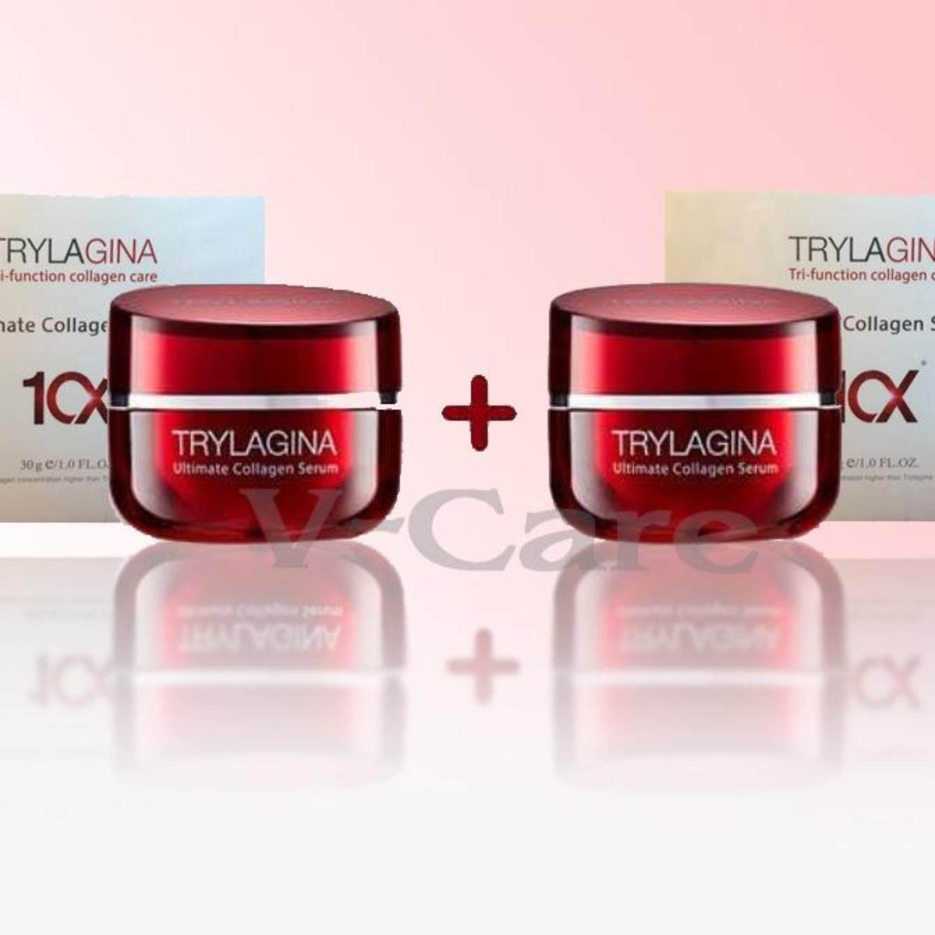 ( 2 กระปุก ) TRYLAGINA Ultimate Collagen Serum 10X ไตลาจิน่า เซรั่มคอลลาเจนบำรุงผิวหน้าแบบเข้มข้น 10x ขนาด 30 กรัม