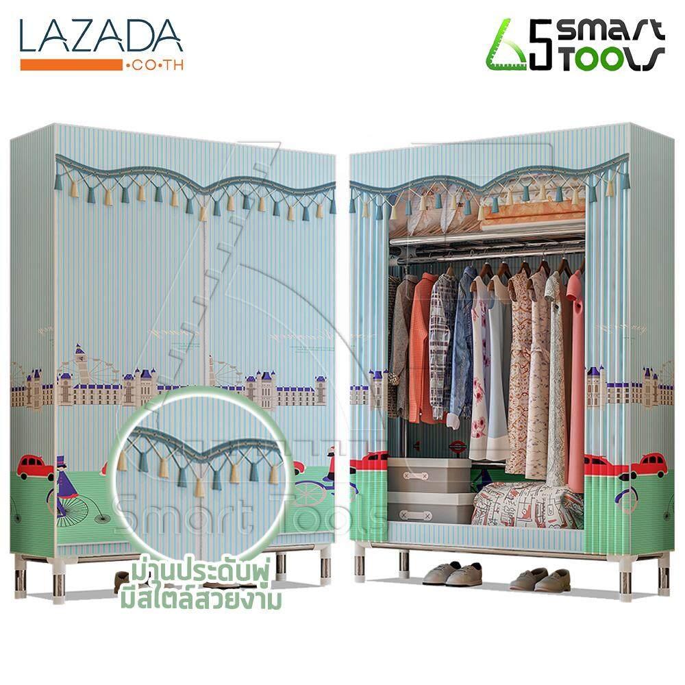 Inntech ตู้แขวนผ้า ตู้เก็บผ้า ตู้เสื้อผ้าอเนกประสงค์ พร้อมชั้นวางของ รองรับน้ำหนักได้ถึง 130 Kg (1 บล็อค พร้อมผ้าคลุมเปิดปิดข้าง) By Than Intertrade.