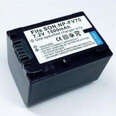 ขาย แบตกล้อง Sony รุ่น Np Fv70 Unbranded Generic ออนไลน์