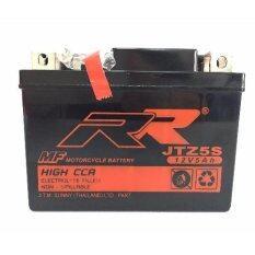 ราคา ราคาถูกที่สุด แบตมอไซค์ แบตมอเตอร์ไซค์ แบตเตอรี่ มอเตอร์ไซค์ แบตเตอรี่รถมอเตอร์ไซค์ ยี่ห้อ Rr รุ่น Jtz5S 12V 5Ah