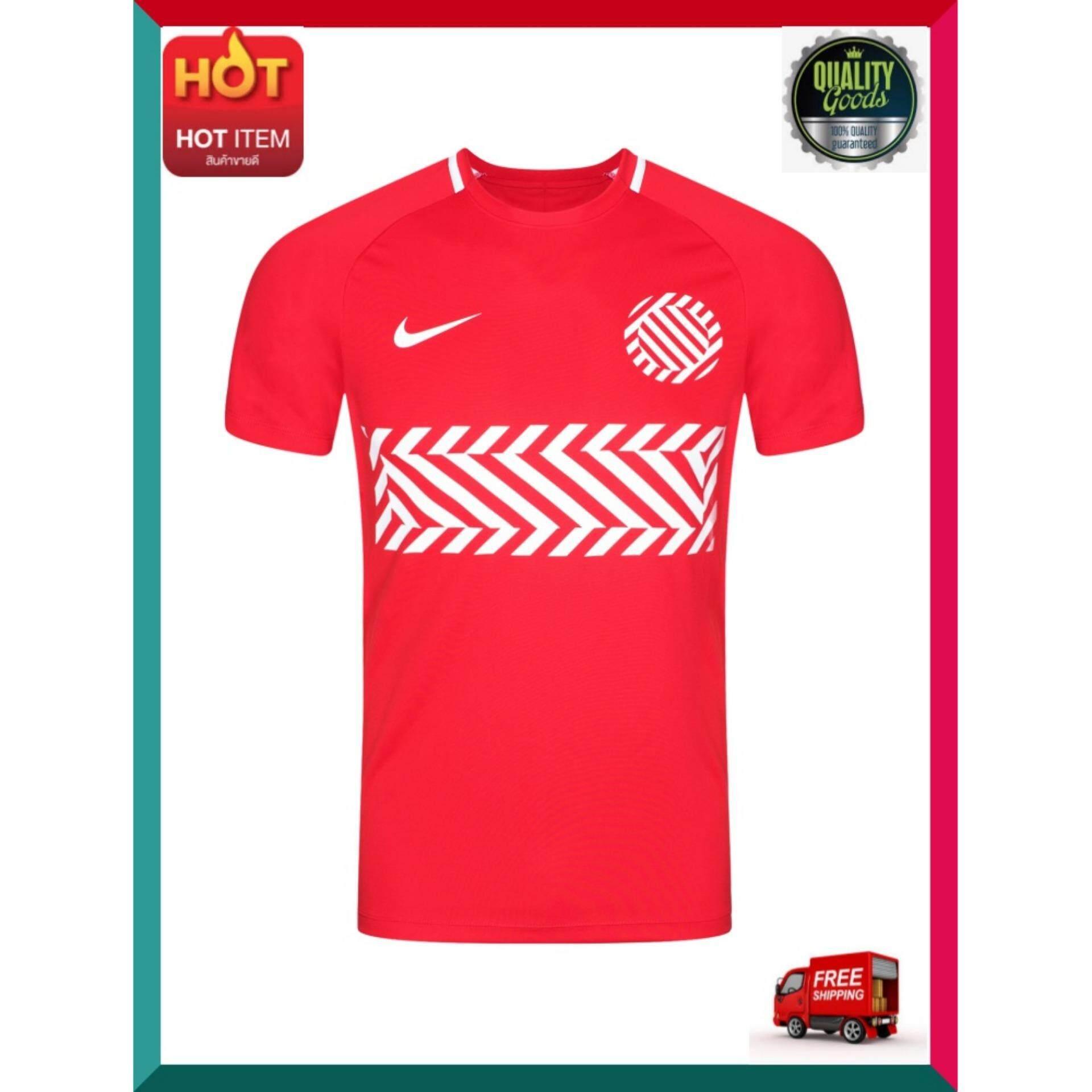 ด่วน ของมีจำนวนจำกัด Nike เสื้อฟุตบอลผู้ชาย รุ่น Dry Academy Football Top 859931-657 ไซส์ Us-S สีแดง โปรโมชั่นสุดคุ้ม โค้งสุดท้าย By Happy Mindset.