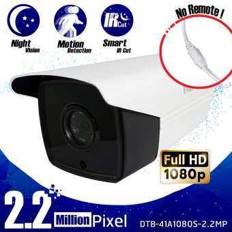 กล้องวงจรปิดเดี่ยว / CCTV CAMERA กล้อง AHD ทรงกระบอก 1ตา 2.2 MP Full HD 1080P