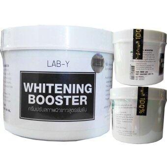 แลป วาย LAB-Y WHITENING BOOSTER แลปวาย ครีมสาหร่ายปรับสภาพผิวขาว สูตรเข้มข้น x1
