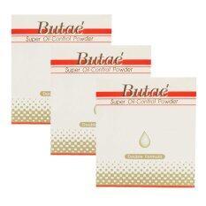 ราคา Butae แป้งบูเต้ เบอร์ 2 จำนวน 3 ชิ้น Butae กรุงเทพมหานคร