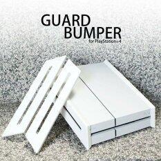 แท่นวาง ฐานวาง แนวนอน แนวตั้ง PS4 Stand PS4 Horizontal Stand & PS4 Vertical Stand TPR Guard Bumper (White)
