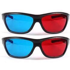 แว่นสามมิติ 3d Glasses แดงน้ำเงิน ดู เกม ภาพยนตร์ 3d Youtube X 2.