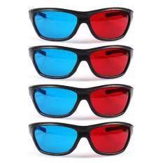 แว่นสามมิติ 3d Glasses แดงน้ำเงิน ดู เกม ภาพยนตร์ 3d Youtube X 4.