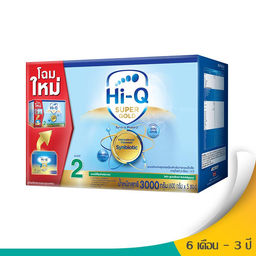 HI-Q ไฮคิว นมผงสำหรับเด็ก ช่วงวัยที่ 2 ซูเปอร์โกลด์ SYNBIO PROTEQ รสจืด 3000 กรัม